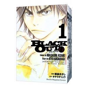 BLACK OUT (全4巻セット)/朝基まさし netoff