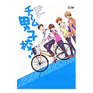 ■ジャンル:アンソロジーコミック ■出版社:大誠社 ■掲載紙:G−Lish COMICS ■本のサイ...
