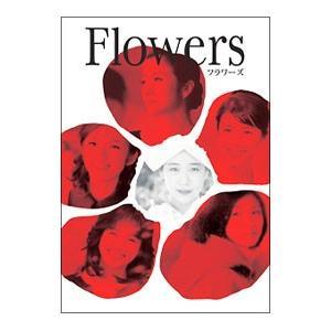 DVD/FLOWERS−フラワーズ−|netoff