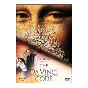 DVD/ダ・ヴィンチ・コード netoff
