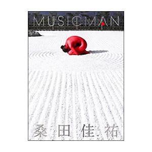 桑田佳祐/MUSICMAN 初回限定盤