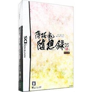 DS/薄桜鬼 随想録 DS 限定版