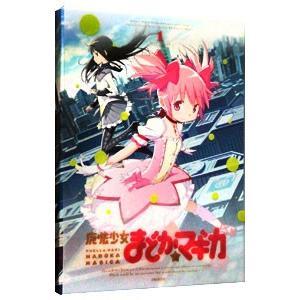 Blu-ray/魔法少女まどか☆マギカ 1 完全生産限定版|netoff