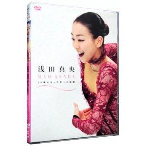 DVD/浅田真央 20歳になった氷上の妖精|netoff