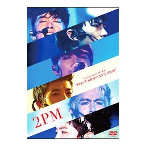 """DVD/2PM 1st Concert in SEOUL""""Don't Stop Can't Stop"""" 初回生産限定盤