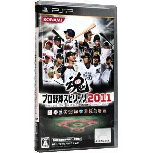 PSP/プロ野球スピリッツ 2011|netoff