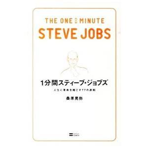 ■ジャンル:ビジネス 経営者 ■出版社:ソフトバンククリエイティブ ■出版社シリーズ: ■本のサイズ...