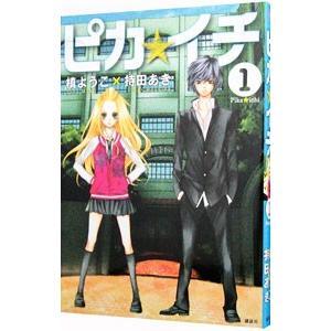 ■ジャンル:少女 ■出版社:講談社 ■掲載紙:KCx ARIA ■本のサイズ:B6版 ■発売日:20...