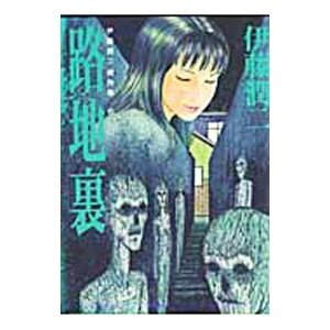 ■ジャンル:青年 ■出版社:朝日新聞出版 ■掲載紙:あさひコミック ■本のサイズ:B6版 ■発売日:...