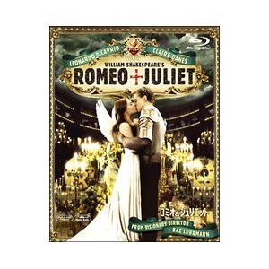 Blu-ray/ロミオ&ジュリエット|netoff