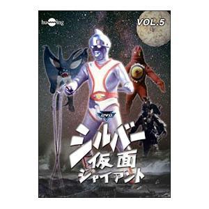 DVD/シルバー仮面 Vol.5|netoff