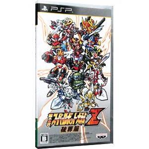 PSP/第2次スーパーロボット大戦Z 破界篇