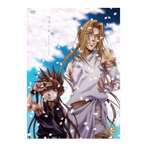 DVD/OVA 最遊記外伝 第壱巻 桜雲の章 スタンダードエディション