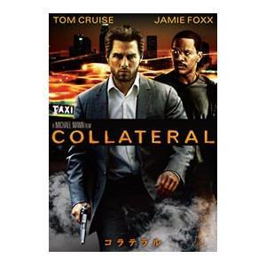 DVD/コラテラル|netoff