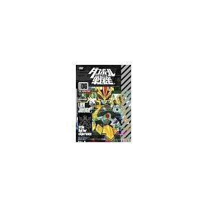 ダンボール戦機 第6巻  DVD