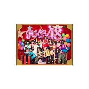 AKB48/ここにいたこと 初回限定盤 ...