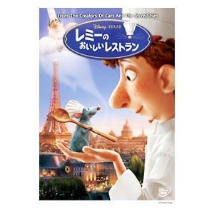DVD/レミーのおいしいレストラン|netoff