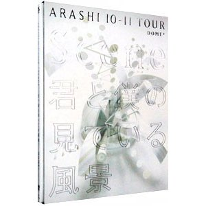"DVD/ARASHI 10−11 TOUR""Scene""〜君と僕の見ている風景〜DOME+ 初回限定盤|netoff"