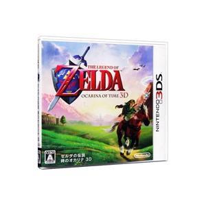 3DS/ゼルダの伝説 時のオカリナ 3D