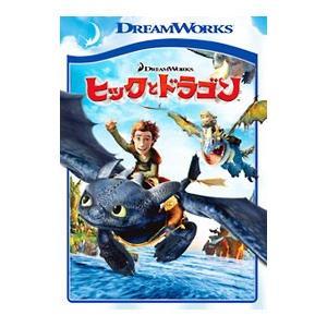 DVD/ヒックとドラゴン スペシャル・エディション|netoff