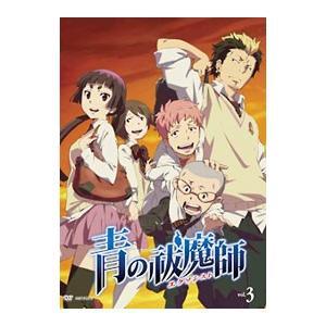 青の祓魔師 3 通常版   DVD
