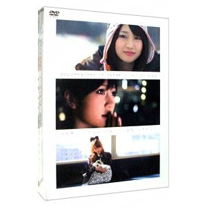 DVD/DOCUMENTARY of AKB48 to be continued コンプリートBOX|netoff