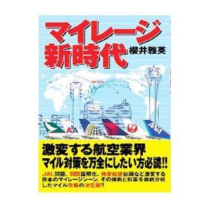 ■ジャンル:産業・学術・歴史 その他産業 ■出版社:USE ■出版社シリーズ: ■本のサイズ:単行本...