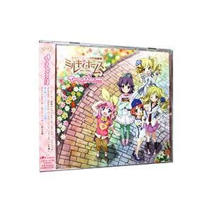 ■カテゴリ:中古CD ■アーティスト:三森すずこ/徳井青空/佐々木未来 ■ジャンル:サウンドトラック...