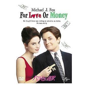 DVD/バラ色の選択|netoff
