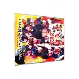 AKB48/フライングゲット(Type−A)