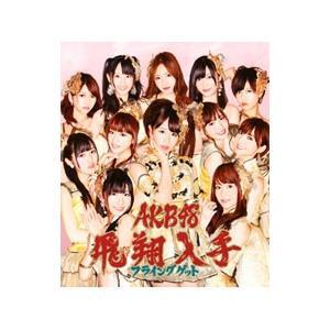 AKB48/フライングゲット(Type−B) 数量限定生産盤