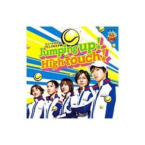 ミュージカル「テニスの王子様」〜Jumpiing up!High touch!(タイプA)|netoff