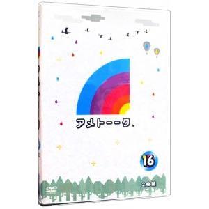 DVD/アメトーークDVD16|netoff