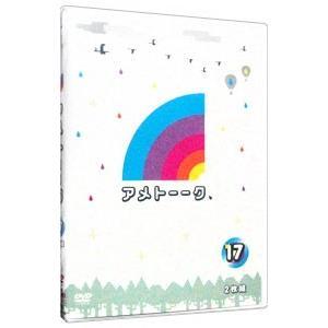 DVD/アメトーークDVD17 netoff