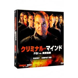 DVD/クリミナル・マインド/FBI vs 異...の関連商品3