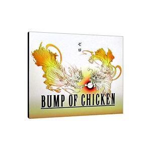 BUMP OF CHICKEN/ゼロ 期間限定盤 netoff