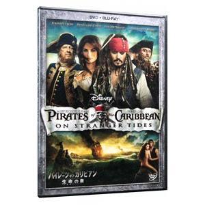 DVD/パイレーツ・オブ・カリビアン/生命の泉 DVD+ブルーレイセット|netoff