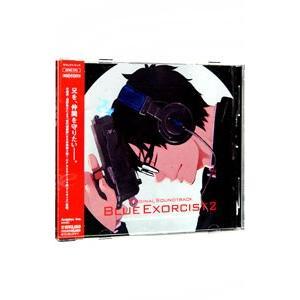 澤野弘之/青の祓魔師 オリジナル サウンドトラック 2  CD