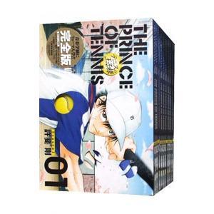 テニスの王子様 Season1 【完全版】 (全12巻セット)/許斐剛|netoff