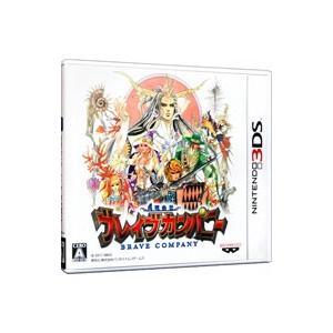 3DS/勇現会社ブレイブカンパニー|netoff