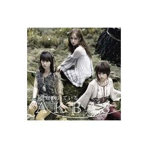 AKB48/風は吹いている 通常盤A|netoff