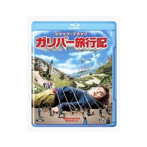 Blu-ray/ガリバー旅行記|netoff