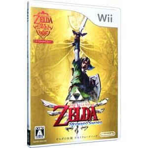Wii/ゼルダの伝説 スカイウォードソード|netoff
