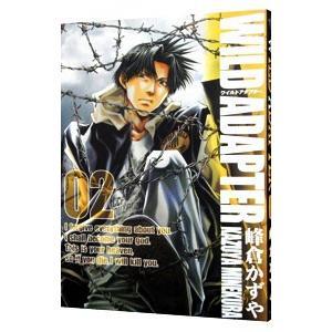■ジャンル:レディースコミック ■出版社:一迅社 ■掲載紙:ZERO−SUM COMICS ■本のサ...