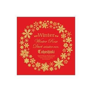 東方神起/Winter 〜Winter Rose|netoff