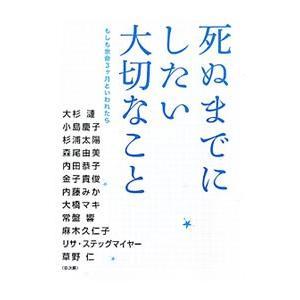 ■ジャンル:女性・生活・コンピュータ 演劇 ■出版社:泰文堂 ■出版社シリーズ:オープンブックス ■...