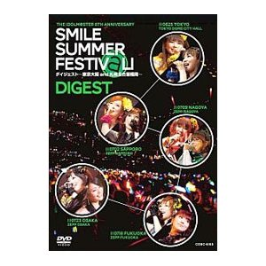DVD/THE IDOLM@STER 6th ANNIVERSARY SMILE SUMMER FESTIV@L! DVDダイジェスト版|netoff