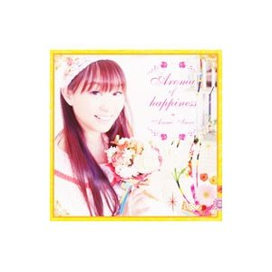 今井麻美/Aroma of happiness  CD