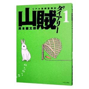 ■ジャンル:青年 ■出版社:講談社 ■掲載紙:イブニングKC ■本のサイズ:B6版 ■発売日:201...