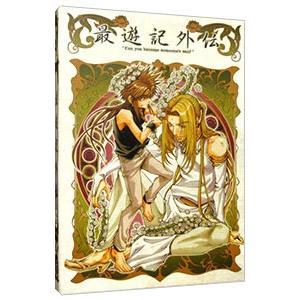 DVD/OVA 最遊記外伝 第壱巻 桜雲の章 リミテッドエディション